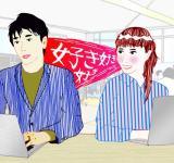 既婚者を好きになってしまったら #日本一タメにならない恋愛相談