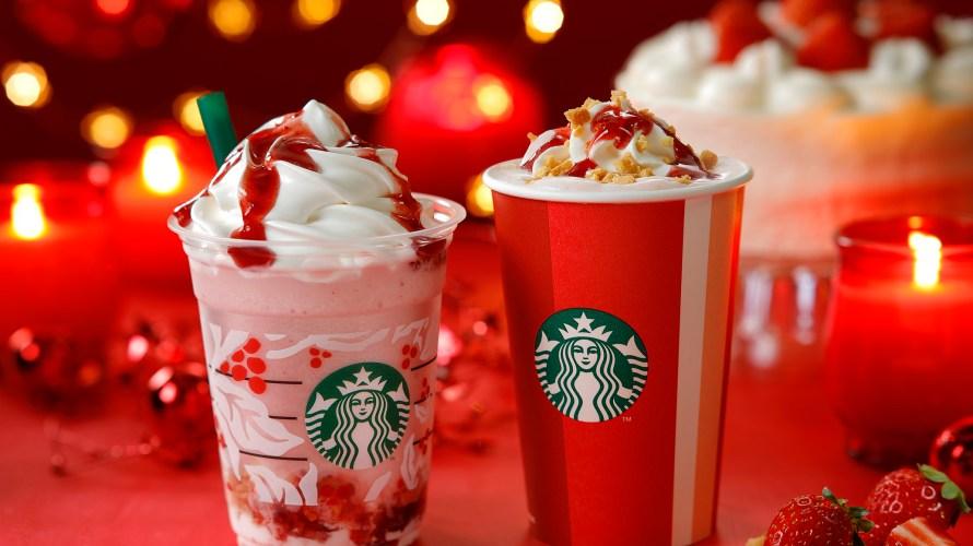 スタバのホリデースタート♡第一弾はストロベリーケーキ ミルクのフラペチーノ!