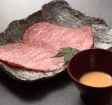銀座でお肉が食べたい!とろける絶品お肉が味わえるお店5選♡