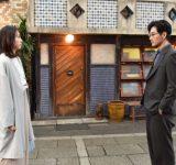 ガッキーが松田龍平を誘う夜。恋の獣が動き出す「けもなれ」大波乱の第4話