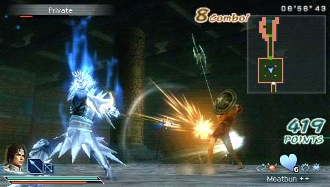 dynasty-warriors-strikeforce-1