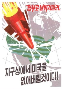 NorthKoreaPostCard2 001 (2)