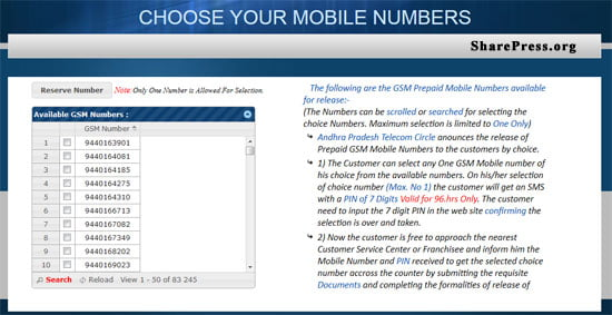 Choose and Reserve your BSNL mobile number