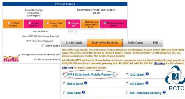 IMPS Payment Service on IRCTC and Oxycash