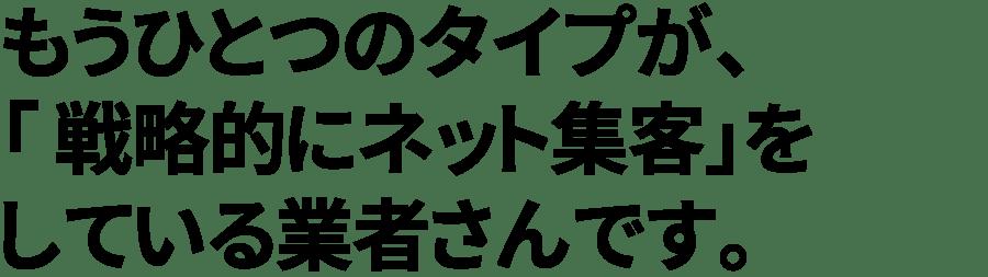 title_03