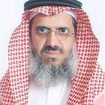Dr. Fahad Abdullh Al Zamil