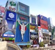 Japan's second biggest city commits to promote Davao