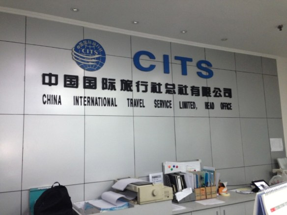 China International Travel Service, sells train tickets for Mongolia.