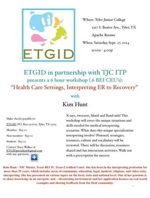 ETGID workshop 2014