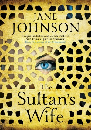 sultans-wife