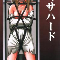 Being captured by L is reminding to Misa Amane about bondage sex games... and her pussy becomes wet!