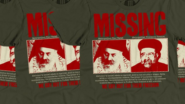 f-SyriaShirt
