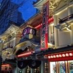 歌舞伎初心者におすすめ演目を楽しむコツ7選!座席の取り方、服装は?