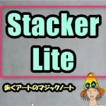 Stacker LiteというWordPressのテーマを使ってカスタマイズ
