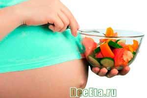 dieta-dlya-beremennykh