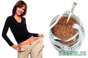 grechnevaya-dieta-otzyvy
