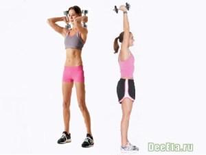 как похудеть в руках с помощью обертывания