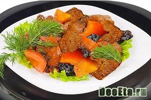 Говядина с черносливом, тыквой и морковью