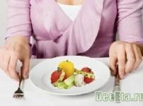 dieta-edit-piaf