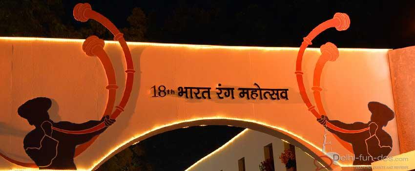 18th Bharat Rang Mahotsav, 2016