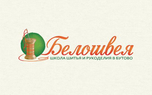 """Разработка сайта для школы """"Белошвея"""""""