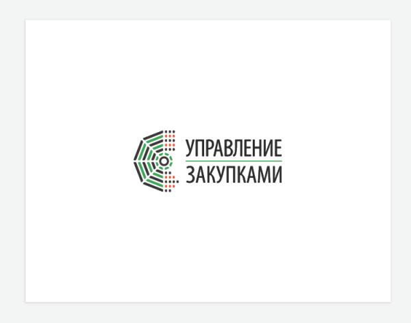 Логотип для системы автоматизации «Управление Закупками»