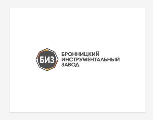 Логотип для Бронницкого Инструментального Завода