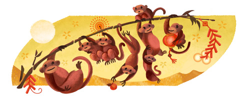 Google Doodle for the Lunar New Year 2016