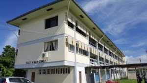 The University of Guyana's Faculty of Health Sciences which governs the School of Medicine