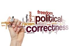 تقويم السياسة العامة : دراسة نظرية
