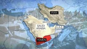 دورالمملكة العربية السعودية فى مواجهة النفوذ الإيراني فى اليمن