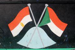 أزمة العلاقات المصرية – السودانية