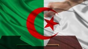 النظامالإنتخابي الجزائري ودورهفي تعزيز الديمقراطية المحلية