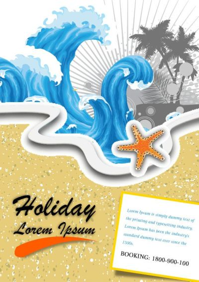 Holiday work party flyer template