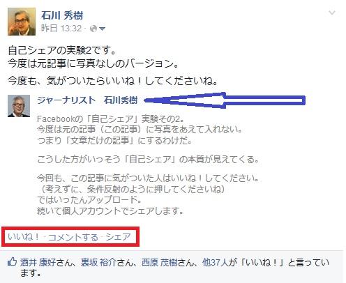 ④近況→元記事?