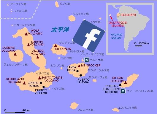 Facebookはガラパゴス化