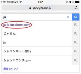 1検索画面