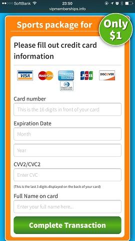 カード番号の入力フォーム