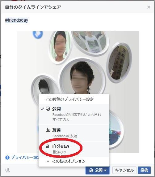 2017フレンズデー動画11