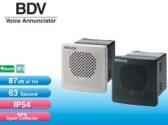 Loa tín hiệu BDV PATLITE 87dB/m (order)