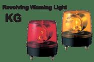 KG PATLITE phi 186mm – bóng sợi đốt, không còi