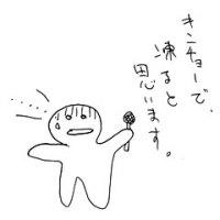 blog_import_54cb30006ab4e