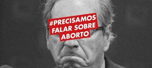 Ato contra o PL 5069/2013, amanhã sexta 6 de novembro, em Florianópolis