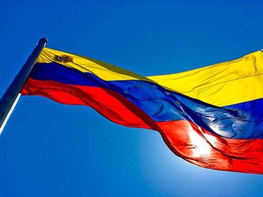 Venezuela resiste e avança