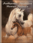 Authentic Arabian Horse Names vol.2