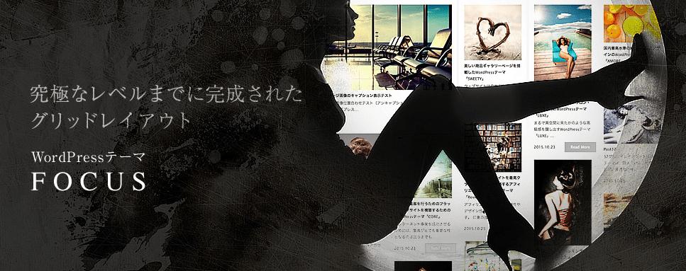 2015-12-29_15h34_21