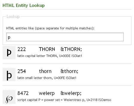 html entity tool