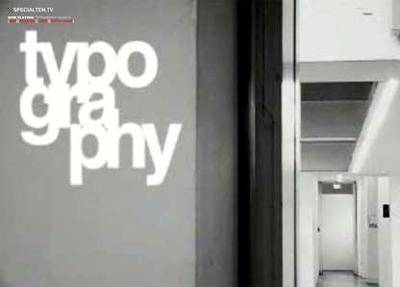 london typography school movie
