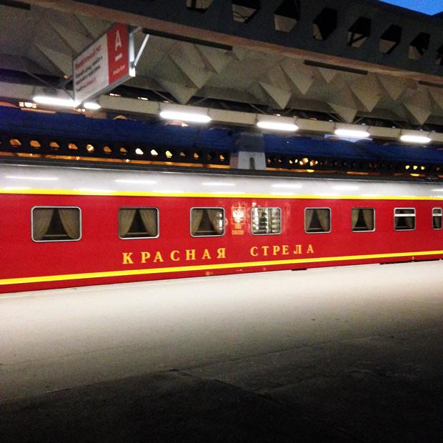 Red Arrow Trem noturno entre São petersbugo e Moscou, Rússia