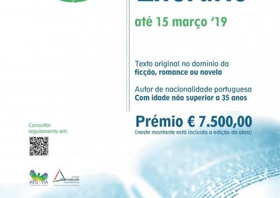 Portal_Nacional_dos_Municipios_e_Freguesias_Castanheira-de-Pera_20190117_050003